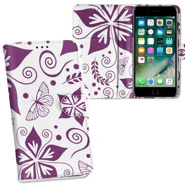 SC-02J Galaxy S8 ギャラクシー s8 docomo ドコモ 両面プリント 裏表 内側 内面 スマホ カバー レザー ケース 手帳タイプ フリップ ダイアリー 二つ折り 革 フルデザイン 004406 花 蝶 紫