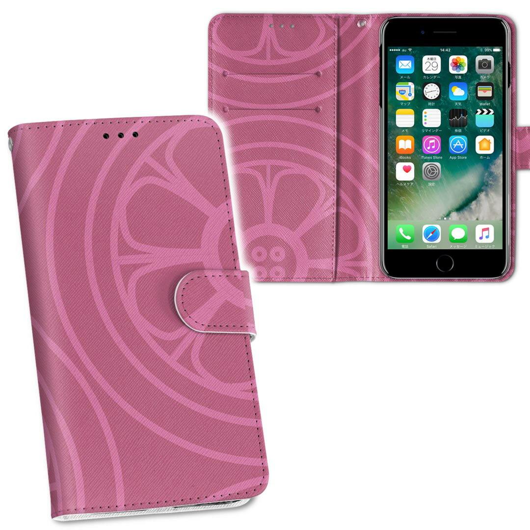 ヘッドホン・イヤホン用アクセサリー, その他 iPhone11 6.1 iphone 11 softbank docomo au 004411