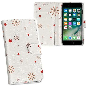 iPhone11 Pro Max 6.5インチ 専用 iphone11pronax アイフォン softbank docomo au 両面プリント 裏表 内側 内面 スマホ カバー レザー ケース 手帳タイプ フリップ ダイアリー 二つ折り 革 フルデザイン 004785 フラワー 雪 結晶 星