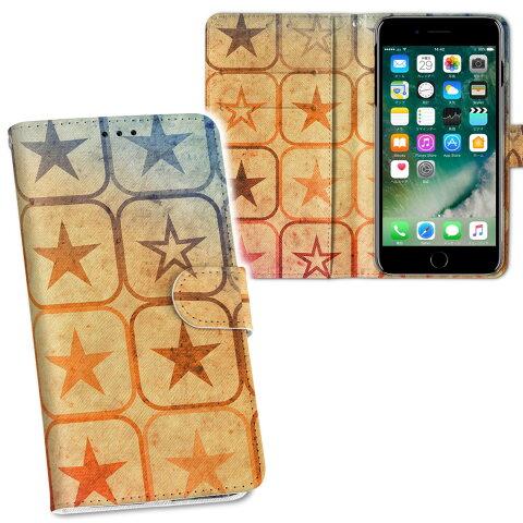 KYV37 Qua phone キュア フォン au エーユー 両面プリント 裏表 内側 内面 スマホ カバー レザー ケース 手帳タイプ フリップ ダイアリー 二つ折り 革 フルデザイン 005361 星 ピンク オレンジ 青