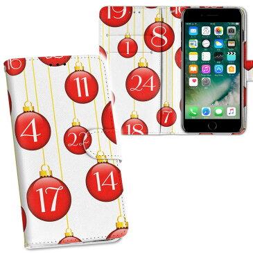 iPhone11 Pro 5.8インチ 専用 iphone11pro アイフォン softbank docomo au 両面プリント 裏表 内側 内面 スマホ カバー レザー ケース 手帳タイプ フリップ ダイアリー 二つ折り 革 フルデザイン 005501 ラグジュアリー 数字 赤