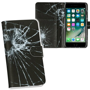 iphone XR iPhone 10r アイフォーン エックスアール テンアール iphonexr softbank docomo au 両面プリント 裏表 内側 内面 スマホ カバー ケース 手帳タイプ フリップ ダイアリー 二つ折り フルデザイン 005889 ひび割れ ヒビ ガラス