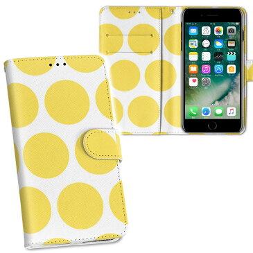 iPhone11 Pro 5.8インチ 専用 iphone11pro アイフォン softbank docomo au 両面プリント 裏表 内側 内面 スマホ カバー レザー ケース 手帳タイプ フリップ ダイアリー 二つ折り 革 フルデザイン 007075 チェック・ボーダー 水玉 模様