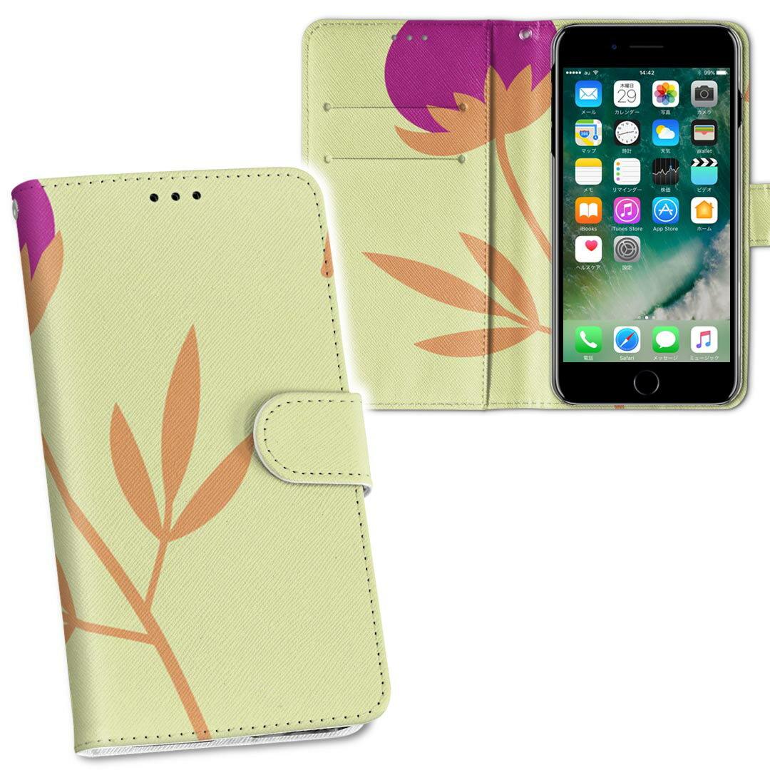 スマートフォン・携帯電話用アクセサリー, ケース・カバー iphone X iPhone 10 softbank 007455