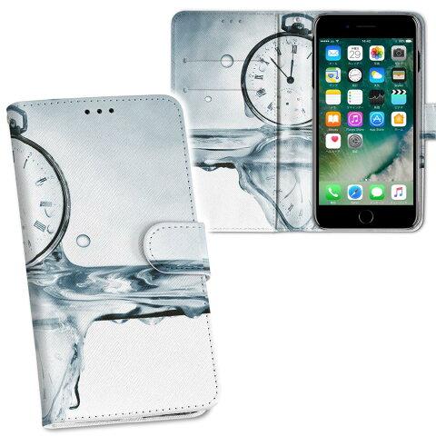 iphone7plus iphone 7 plus 7plus softbank ソフトバンク 両面プリント 裏表 内側 内面 スマホ カバー レザー ケース 手帳タイプ フリップ ダイアリー 二つ折り 革 フルデザイン 007577 時計 写真 水