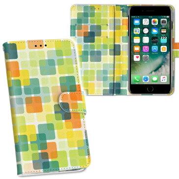 iphone X iPhone 10 アイフォーン エックス テン softbank ソフトバンク 両面プリント 裏表 内側 内面 スマホ カバー レザー ケース 手帳タイプ フリップ ダイアリー 二つ折り 革 フルデザイン 008462 イエロー 黄色 模様 四角