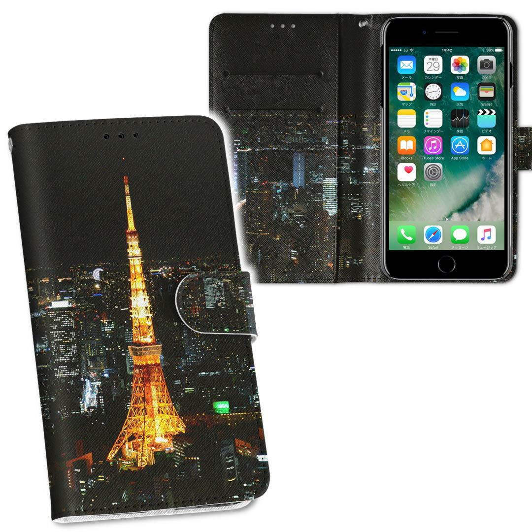 ヘッドホン・イヤホン用アクセサリー, その他 iPhone11 Pro 5.8 iphone11pro softbank docomo au 010228