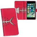iPhone11 Pro Max 6.5インチ 専用 iphone11pronax アイフォン softbank docomo au 両面プリント 裏表 内側 内面 スマホ カバー レザー ケース 手帳タイプ フリップ ダイアリー 二つ折り 革 フルデザイン 011144 魚 生き物 ピンク