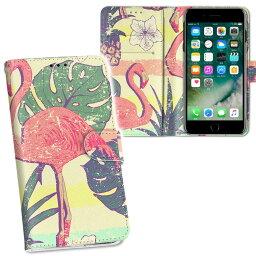 iPhone11 Pro 5.8インチ 専用 iphone11pro アイフォン softbank docomo au 両面プリント 裏表 内側 内面 スマホ カバー レザー ケース 手帳タイプ フリップ ダイアリー 二つ折り 革 フルデザイン 012080 フラミンゴ パイナップル 夏