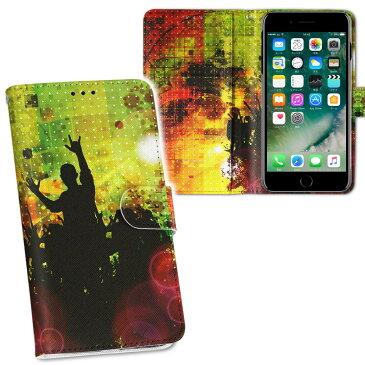 iphone XsMax iPhone 10sMax アイフォーン エックスエスマックス テンエスマックス iphonexsmax softbank docomo au 両面プリント 裏表 内側 内面 スマホ カバー ケース 手帳タイプ フリップ ダイアリー 二つ折り フルデザイン 012724 シルエット 音楽 人物