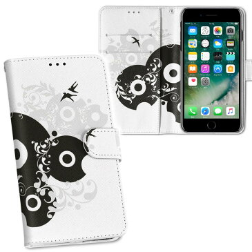 iphone Xs iPhone 10s アイフォーン エックスエス テンエス iphonexs softbank docomo au 両面プリント 裏表 内側 内面 スマホ カバー ケース 手帳タイプ フリップ ダイアリー 二つ折り フルデザイン 013186 モノトーン 鳥 つた