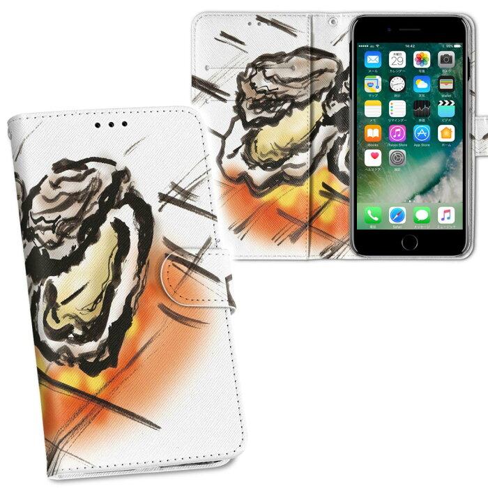 iPhone11 6.1インチ 専用 iphone 11 アイフォン softbank docomo au 両面プリント 裏表 内側 内面 スマホ カバー レザー ケース 手帳タイプ フリップ ダイアリー 二つ折り 革 フルデザイン 013293 食べ物 絵 かき