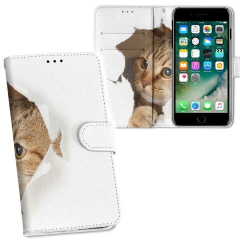 KYV37 Qua phone キュア フォン au エーユー 両面プリント 裏表 内側 内面 スマホ カバー レザー ケース 手帳タイプ フリップ ダイアリー 二つ折り 革 フルデザイン 013566 猫 写真
