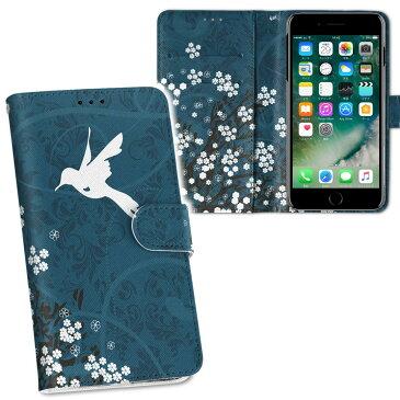 iPhone11 Pro Max 6.5インチ 専用 iphone11pronax アイフォン softbank docomo au 両面プリント 裏表 内側 内面 スマホ カバー レザー ケース 手帳タイプ フリップ ダイアリー 二つ折り 革 フルデザイン 014440 花 鳥 フラワー