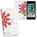 iPhone11 Pro 5.8インチ 専用 iphone11pro アイフォン softbank docomo au 両面プリント 裏表 内側 内面 スマホ カバー レザー ケース 手帳タイプ フリップ ダイアリー 二つ折り 革 フルデザイン 014616 雪 結晶 クリスマス