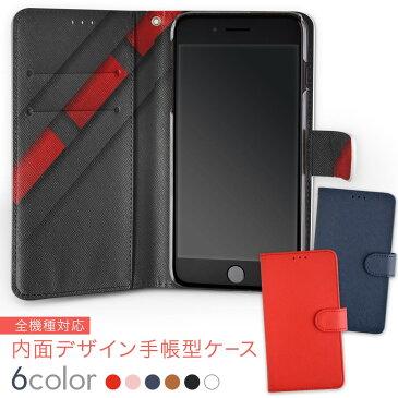 iphone Xs iPhone 10s アイフォーン エックスエス テンエス iphonexs softbank docomo au 内面プリント 裏側 内側 内面 スマホ カバー レザー ケース 手帳タイプ フリップ ダイアリー 二つ折り 革 insidenb 008515 黒 ブラック 赤 レッド 模様