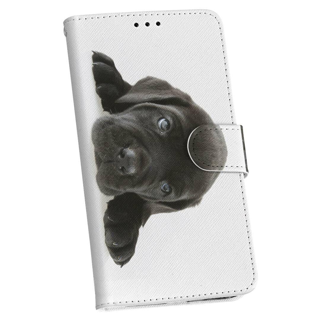 802SO Xperia 1 エクスペリア ワン softbank ソフトバンク 802so 手帳型 スマホ カバー カバー レザー ケース 手帳タイプ フリップ ダイアリー 二つ折り 革 000127 犬 黒 フレンチブルドック ダックスフント