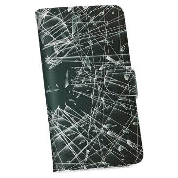 SC-02L Galaxy Feel2 ギャラクシー フィールツー docomo ドコモ sc02l 手帳型 スマホ カバー カバー レザー ケース 手帳タイプ フリップ ダイアリー 二つ折り 革 000363 ガラス