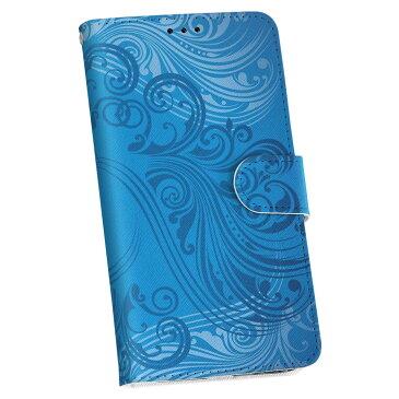 SHV41 AQUOS R Compact au エーユー スマホ カバー 手帳型 レザー ケース 手帳タイプ フリップ ダイアリー 二つ折り 革 ダマスク ブルー クール 000795