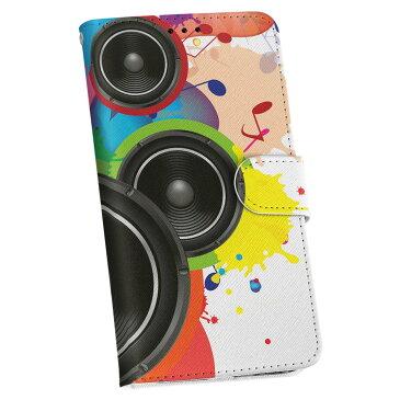 501SO Xperia Z5 エクスペリア softbank ソフトバンク スマホ カバー 手帳型 カバー レザー ケース 手帳タイプ フリップ ダイアリー 二つ折り 革 スピーカー 音楽 クール 000977