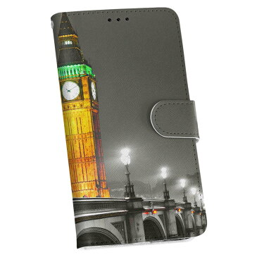 iphone8plus iphone 8 plus アイフォーン softbank ソフトバンク 手帳型 スマホ カバー レザー ケース 手帳タイプ フリップ ダイアリー 二つ折り 革 写真・風景 風景 街 000995