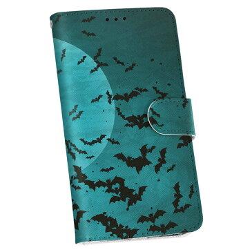 iphone6plus iphone 6 plus アイフォーン softbank ソフトバンク 手帳型 スマホ カバー 全機種対応 あり カバー レザー ケース 手帳タイプ フリップ ダイアリー 二つ折り 革 ユニーク コウモリ 満月 001055