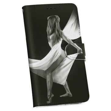 SOL26 Xperia Z3 エクスペリア au エーユー スマホ カバー 手帳型 カバー レザー ケース 手帳タイプ フリップ ダイアリー 二つ折り 革 女の人 裸 ユニーク 001058
