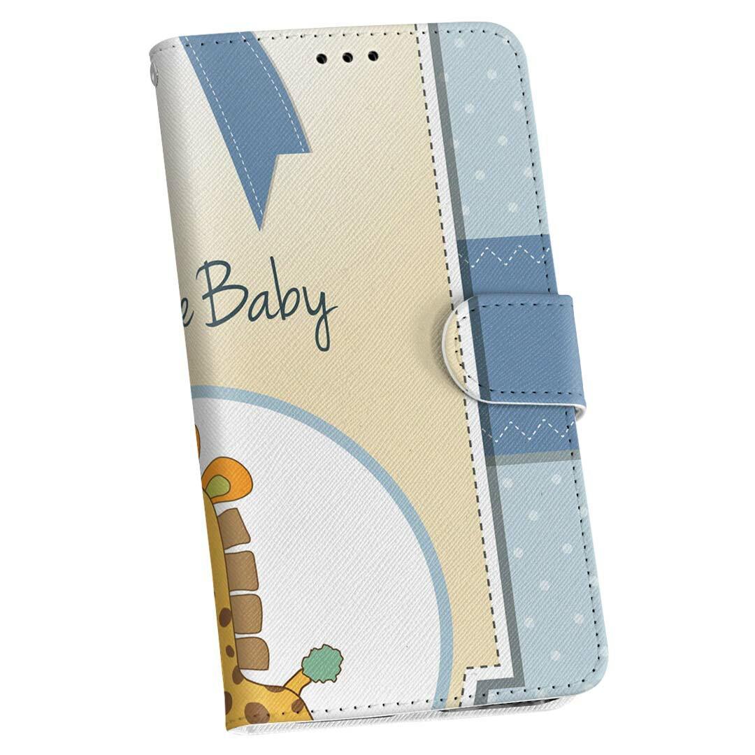 KYV36 DIGNO rafre ディグノ au エーユー 手帳型 スマホ カバー 全機種対応 あり カバー レザー ケース 手帳タイプ フリップ ダイアリー 二つ折り 革 001155 キリン リボン