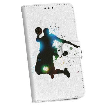 P-02E ELUGA X エルーガ p02e docomo ドコモ 手帳型 スマホ カバー カバー レザー ケース 手帳タイプ フリップ ダイアリー 二つ折り 革 001170 バスケットボール ダンク