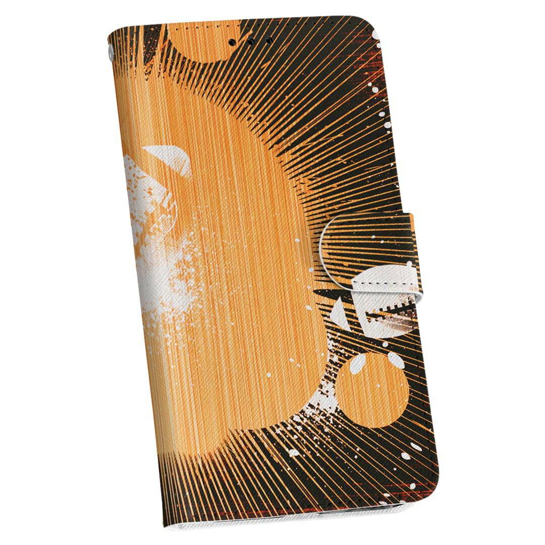 802SO Xperia 1 エクスペリア ワン softbank ソフトバンク 802so 手帳型 スマホ カバー カバー レザー ケース 手帳タイプ フリップ ダイアリー 二つ折り 革 001240 ラグビー スポーツ