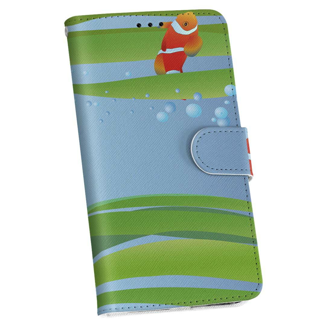 スマートフォン・携帯電話用アクセサリー, ケース・カバー AQUOS zero2 aquoszero2 softbank 001421