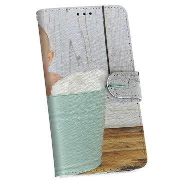 iphone5s iPhone 5s アイフォーン softbank ソフトバンク カバー 手帳型 全機種対応 あり カバー レザー ケース 手帳タイプ フリップ ダイアリー 二つ折り 革 赤ちゃん お風呂 写真・風景 001590