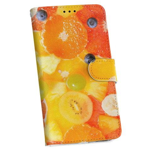 SO-02E Xperia Z エクスペリア so02e docomo ドコモ 手帳型 スマホ カバー カバー レザー ケース 手帳タイプ フリップ ダイアリー 二つ折り 革 001602 果実 オレンジ