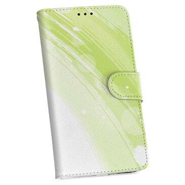 ze553KL ZenFone Zoom S ze553kl simfree SIMフリー 手帳型 スマホ カバー カバー レザー ケース 手帳タイプ フリップ ダイアリー 二つ折り 革 001810 植物 シンプル 緑