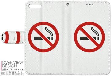 F-03K らくらくスマートフォン me docomo ドコモ f03k 手帳型 スマホ カバー カバー レザー ケース 手帳タイプ フリップ ダイアリー 二つ折り 革 000204 たばこ 煙 禁煙