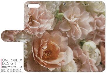 LGV34 isaiBeat イサイ ビート au エーユー 手帳型 スマホ カバー 全機種対応 あり カバー レザー ケース 手帳タイプ フリップ ダイアリー 二つ折り 革 写真・風景 バラ 花 花柄 000851