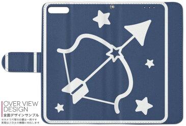 F-04K arrows Be アローズ ビー f04k docomo ドコモ 手帳型 スマホ カバー 全機種対応 あり カバー レザー ケース 手帳タイプ フリップ ダイアリー 二つ折り 革 003359 星座 イラスト キャラクター