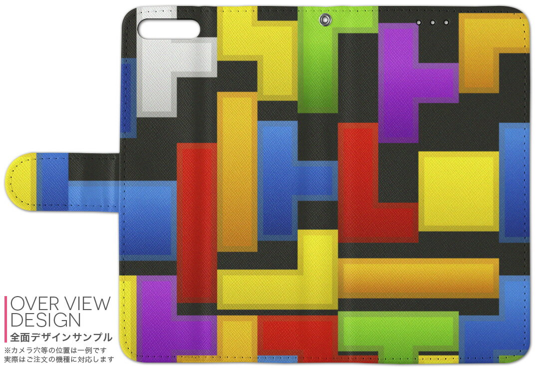 iPhone SE アイホーン se iPhone5SE softbank ソフトバンク 手帳型 スマホ カバー カバー レザー ケース 手帳タイプ フリップ ダイアリー 二つ折り 革 007961 カラフル パズル 模様 ゲーム