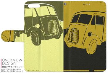 SC-02K Galaxy S9 ギャラクシー sc02k docomo ドコモ 手帳型 スマホ カバー 全機種対応 あり カバー レザー ケース 手帳タイプ フリップ ダイアリー 二つ折り 革 010340 乗り物 車 黄色 オレンジ