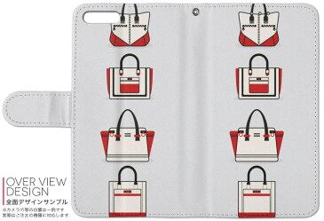 SOV36 XPERIA XZ1 エクスペリア XZ1 sov36 au エーユー 手帳型 スマホ カバー 全機種対応 あり カバー レザー ケース 手帳タイプ フリップ ダイアリー 二つ折り 革 かばん ファッション 赤 010514