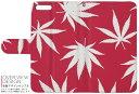 URBANOV01 URBANO V01 アルバーノ au エーユー 手帳型 スマホ カバー カバー レザー ケース 手帳タイプ フリップ ダイアリー 二つ折り 革 010906 ピンク 植物 模様 2