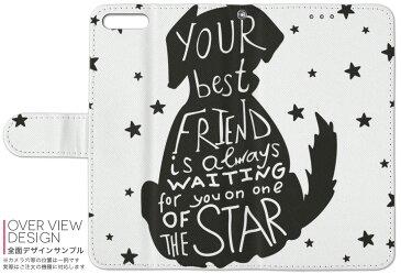 507SH Android One アンドロイド ワン ymobile ワイモバイル 手帳型 スマホ カバー 全機種対応 あり カバー レザー ケース 手帳タイプ フリップ ダイアリー 二つ折り 革 英語 星 メッセージ 011006