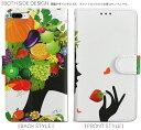 SC-04J Galaxy Feel ギャラクシー フィール sc04j docomo ドコモ カバー 手帳型 レザー ケース 手帳タイプ フリップ ダイアリー 二つ折り 革 人物 食べ物 カラフル ラブリー ユニーク フラワー 003334 3