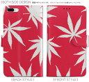 URBANOV01 URBANO V01 アルバーノ au エーユー 手帳型 スマホ カバー カバー レザー ケース 手帳タイプ フリップ ダイアリー 二つ折り 革 010906 ピンク 植物 模様 3