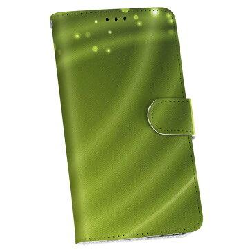 302HW STREAM S ストリーム S ymobile ワイモバイル カバー 手帳型 全機種対応 あり カバー レザー ケース 手帳タイプ フリップ ダイアリー 二つ折り 革 シンプル 緑 クール 002158