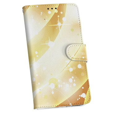 iphone5sdocomo アイフォーン iPhone5s docomo ドコモ 手帳型 スマホ カバー カバー レザー ケース 手帳タイプ フリップ ダイアリー 二つ折り 革 002182 模様 オレンジ