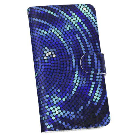 KYV40 rafre au エーユー 手帳型 スマホ カバー カバー レザー ケース 手帳タイプ フリップ ダイアリー 二つ折り 革 クール シンプル 青 002232