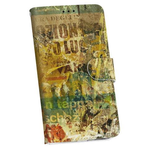 iphone6 iphone 6 アイフォーン softbank ソフトバンク 手帳型 スマホ カバー カバー レザー ケース 手帳タイプ フリップ ダイアリー 二つ折り 革 ユニーク 英語 文字 ビンテージ 002488