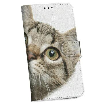 Galaxy S20 Plus 5G 専用 ケース 手帳型 igcase SC-52A docomo ドコモ スマコレ 手帳型 レザー 手帳タイプ 革 スマホケース スマホカバー 002674 アニマル 猫 動物 写真