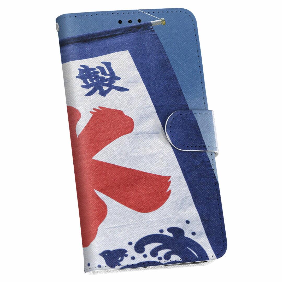 iphone5C アイフォーン iphone5c au エーユー 手帳型 スマホ カバー カバー レザー ケース 手帳タイプ フリップ ダイアリー 二つ折り 革 002761 夏 カキ氷 写真